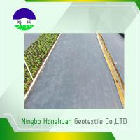 Buy cheap Polypropylene Geotextile Woven Fabric , Air Permeability Geotextile Membrane For Driveways from wholesalers