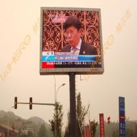 Buy cheap outdoor led advertising screen from wholesalers