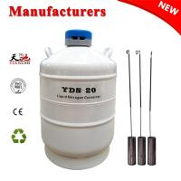 Buy cheap TianChi 20L Liquid Nitrogen Container YDS-20-50 Dewar Vessels Price from wholesalers