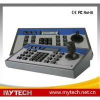 Buy cheap 2D/3D PTZ Keyboard Controller RS485 communication MY-4001ET-I PTZ controller from Mytech from wholesalers