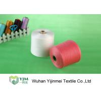 Buy cheap Twist 100% Polyester TFO Yarn 30/2 30/3 30/4 For Multi Ply Yarn product