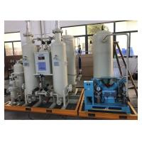 Buy cheap Medical Oxygen Systems , Hospital  Pressure Swing Adsorption Oxygen Generator product