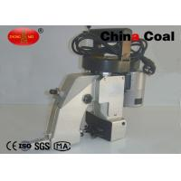 Buy cheap GK9-2 portable bag closer sewing machine from wholesalers