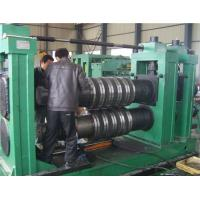Buy cheap Hydraculic Stainless Steel Coil Slitting Line Machine 0 - 80m/Min Speed from wholesalers