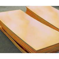 Buy cheap Conductive Customized Length Copper Sheet Metal  , Beryllium Copper Foil from wholesalers