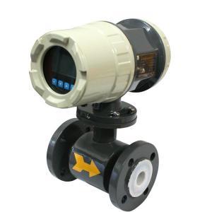 Buy cheap Diesel Fuel digital / Compact Flow Meter Electromagnetic Flameproof product
