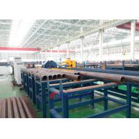 Buy cheap Stianless steel carbon steel pipe fast speed cutting equipment from wholesalers