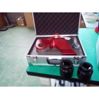 Buy cheap Square drive  hydraulic torque wrench manufacturer for bolt solution from wholesalers
