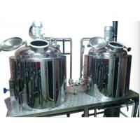 Buy cheap 10 Bbl Large Home Brewing Equipment SUS 314L Home Beer Brewing Machine from wholesalers
