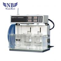 Buy cheap Tablet Four Drug Tester For Dissolution Friability And Hardness from wholesalers