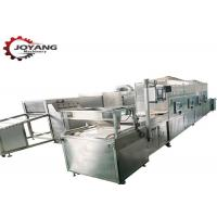Buy cheap Free Consultation Seafood Drying Equipment Microwave Shrimp Drying Machine product