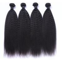 Buy cheap 8A Straight Indian Kinky Virgin Hair Extensions Bundles Unprocessed Natural Black from wholesalers