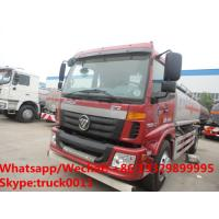 Buy cheap BEST PRICE! FOTON AUMAN 4*2 LHD 8,000Liters oil loading tank truck for sale, wholesale good price fuel delivery truck from wholesalers