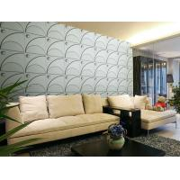 Buy cheap 3D Wall Covering Natural Fiber Wallpaper Sofa Background Wall Sticker Sound-absorbing from wholesalers