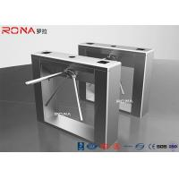 Buy cheap Half Height Pedestrian Turnstile Gate CE Approval With Network Access Control product