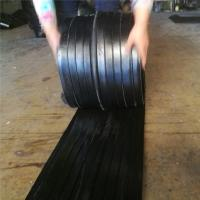 Buy cheap high quality competitive water leak rubber stop waterstop 280mm X 6mm from wholesalers