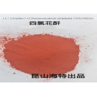 Buy cheap Orange Red Powder 156028-26-1 97% Liquid Crystal Colorant from wholesalers