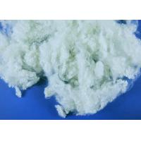 Buy cheap Siliconized / Non - Siliconized Hollow Conjugated Fiber Abrasion - Resistant from wholesalers