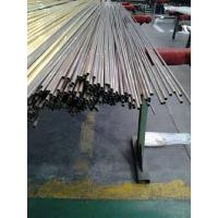 Buy cheap c70600 Cupro nickel tube from wholesalers