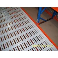 Buy cheap Power Coating Finishing Multi Tier Mezzanine Rack with Q235B Raw Material from wholesalers