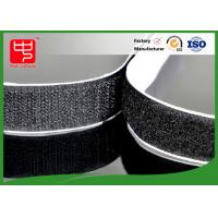 Buy cheap 25 meters double sided hook and loop tape , customizable Self Adhesive hook and loop Tape from wholesalers
