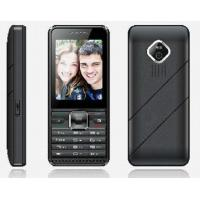 Buy cheap C18 Super Slim Dual Model Touch Screen Dual SIM Handsets from wholesalers
