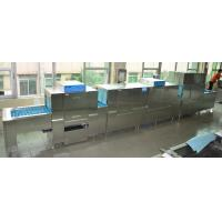 Buy cheap 920KG Stainless Steel Commercial Dishwasher ECO-L850CP3H2 8500mm Length from wholesalers