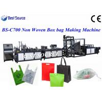 Buy cheap CE Certified BS-B700 High Speed Non Woven Bag Making Machine 120pcs/min from wholesalers