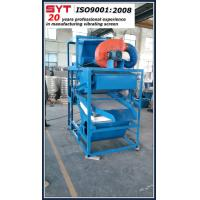 Buy cheap grain cleaning machine from wholesalers
