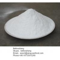 Buy cheap High quality with competitive price Maltodextrin DE10-20 from wholesalers
