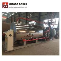 Buy cheap Package Low Pressure 600000 Kcal Cng Biogas Oil Fired Hot Oil Boiler For Wood from wholesalers