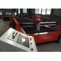 Buy cheap Stainless steel / copper / aluminum sheet metal plasma cutting machine from wholesalers