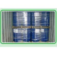 Buy cheap CAS NO. 25606-41-1 Propamocarb hydrochloride 72.2% SL Systemic Fungicide Pesticide from wholesalers