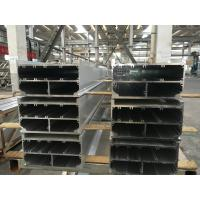 Buy cheap Mill Finished 6005 T6 Aluminium Extrusion Profiles 300mm Width from wholesalers