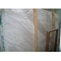 Quality Volakas Marble Stone Slab Tile Kitchen / Bathroom Decoration Use Heat Insulation for sale