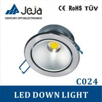 Buy cheap 850lm High class commercial 10W COB Down Light JL-C024 from wholesalers