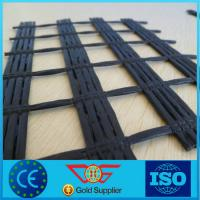 Buy cheap Pet Polyester Geogrid 80-30 100-30 150-30 product