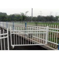 Buy cheap PVC Coated Welded Zinc Steel Fence For Community / Gardens Protection from wholesalers