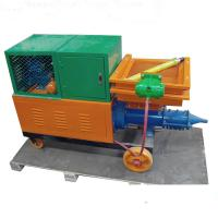 Buy cheap GLP-3II Best Quality Wall Plastering Machine from wholesalers