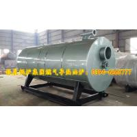 Buy cheap Heat conduction oil furnace from wholesalers