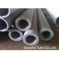 "8"" ASTM Stainless Steel Round Tubes Not Polished Annealed Tig Welding SS Pipe 219.08 X 8.18MM"