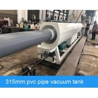 Buy cheap 315mm Big diameter PVC Pipe Production Line from wholesalers