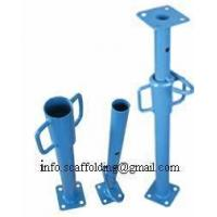 Buy cheap Telescopic Props,Scaffolding Prop from wholesalers