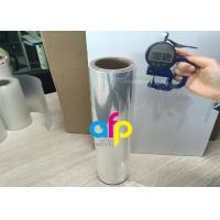 China BOPP Plain Film / Wet Lamination Film / Cold Laminating Film for Large Format Laminate on sale