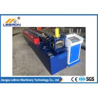 Buy cheap Galvanized Cold Steel Door Making Machine High Production 3T Carrying Capacity from wholesalers