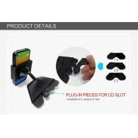 Buy cheap Driving Safely GPS Devices / Mobile Car Holders Smartphone Vehicle Dock from wholesalers
