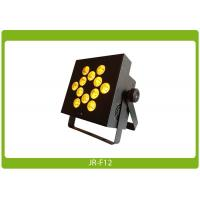 Buy cheap Battery Powered Wireless Uplight RGBWA 12x15W 5in1 at an affordable price from wholesalers