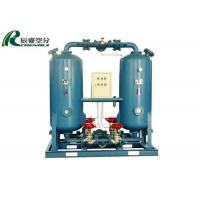 Buy cheap Chenrui Air Dryer Dew Point ≤ -23℃ ≤ -52℃ For Air Separator Generator product