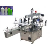 Buy cheap HAS3510 Double Side Sticker Labelling Machine For Bottle , 20-200pcs/min label sticking machine from wholesalers