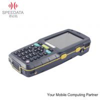 Buy cheap Geofanci Portable Industrial PDA RFID Reader with PSAM SIM Card Slot product
